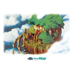 【あす楽】ジグソーパズル 500ピース ジブリ 天空の城ラピュタ 天空の城 (38x53cm)(500-252) エンスカイ 梱60cm t102