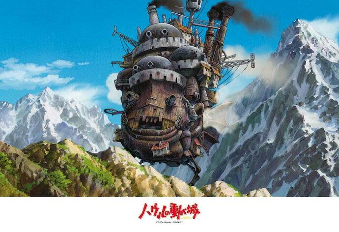 ジブリ ハウルの動く城 300ピース ジグソーパズル ハウルの動く城 魔法の城 (26x3…...:puzzle:10002473