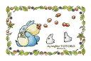 ジグソーパズル 150ピース ジブリ となりのトトロ コラージュアートシリーズ どんぐりポロポロ ミニパズル(10x14.7cm)(150-G03) エンス..