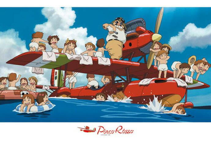 【あす楽】ジブリ 紅の豚 1000ピース ジグソーパズル 紅の豚 にぎやかな帰還 (50x…...:puzzle:10002386