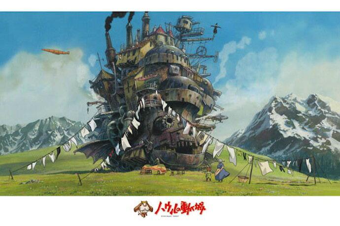 【あす楽】ジブリ ハウルの動く城 1000ピース ジグソーパズル ハウルの動く城 洗濯完了…...:puzzle:10002472
