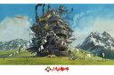 ジブリ ハウルの動く城 1000ピース ジグソーパズル ハウルの動く城 洗濯完了 (50x75cm)(1000-258)[エンスカイ] t101