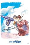 ジブリ 天空の城ラピュタ 300ピース ジグソーパズル スタジオジブリ イメージアートシリーズ 天空の城ラピュタ きみを守る (26x38cm)(300-282)[エンスカイ] t103
