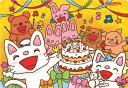 【あす楽】子供向けパズル 幼児 20ピース ノンタンのパーティーしましょ(TC-20-613)[テンヨー] t106