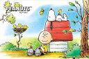 PEANUTS 1000ピース ジグソーパズル めざせパズルの達人 うたた寝 スヌーピー (50x75cm)(11-417)[エポック社] t100