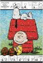 PEANUTS 1000ピース ジグソーパズル PEANUTS モザイク スヌーピーとチャーリー・ブラウン (49x72cm)(31-367)[ビバリー] b1...