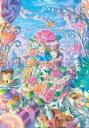ディズニー ふしぎの国のアリス 300ピース ジグソーパズル ふしぎの国のアリス アリスインスイーツランド(30.5x43cm)(D-300-247)[テンヨー...