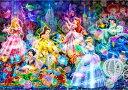 ディズニー ディズニープリンセス 300ピース ジグソーパズル ディズニー ブリリアントドリーム(30.5x43cm)(D-300-248)[テンヨー] t11...