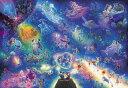 ディズニー オールキャラクター 500ピース ジグソーパズル ディズニーオールスターシンフォニー 光るジグソー(35x49cm)(D-500-351)[テンヨー] t103