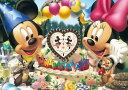 ジグソーパズル 200ピース ディズニー 写真が飾れるジグソー みんなでコングラチュレーション!(22.5x32cm)(D-200-890) テンヨー 梱60cm t101