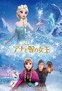 ジグソーパズル 1000ピース ディズニー アナと雪の女王 (51x73.5cm)(D-1000-435) テンヨー 梱80cm t103