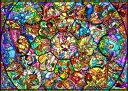 【あす楽】ディズニー オールキャラクター 2000ピース ジグソーパズル ディズニー オールスター ステンドグラス(73x102cm)(D-...