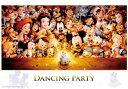 【あす楽】ディズニー ミッキーマウス 2000ピース ジグソーパズル ディズニー Dancing Party(73x102cm)(D-2000-614)[テンヨ...