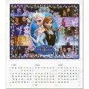 ジグソーパズル 837ピース パズカレ ディズニー アナと雪の女王 アナとエルサの物語(2302-06) やのまん 梱60cm t101