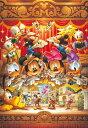ディズニー ミッキーマウス 2000ピース ジグソーパズル ディズニー 恋のマリオネット ぎゅっとシリーズ (51x73.5cm)(DG-2000-609)[テ...