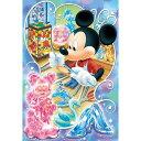 ディズニー ミッキーマウス 204ピース ジグソーパズル ディズニー パズルプチ グラスアーティスト スモールピース(10x14.7cm)(98-644)[やのまん] t101