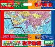 地図 ピクチュアパズル 世界地図 (リニューアル)(41840)[アポロ社] t108