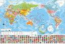地図 300ピース ジグソーパズル 世界地図 (26x38cm)(73-173)[ビバリー] t101