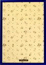 ジグソーパネル専用 ジグソーパネル ディズニー専用パネル 1000ピース 木製1000P用ブルー (51×73.5cm)(-) テンヨー 梱140cm t104