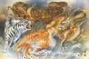 1000ピース ジグソーパズル 風水画 吉祥四神図 (50x75cm)(1000-764)[アップルワン] 【梱80cm】t101