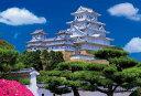 ジグソーパズル 1000ピース 世界遺産 姫路城(49x72...