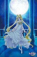 美少女戦士セーラームーンCrystal 1000ピース ジグソーパズル 美少女戦士セーラームーンCrystal Princess Serenity(50x75cm)(1000-535)[エンスカイ] t104