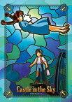 【あす楽】ジグソーパズル 208ピース ジブリ 天空の城ラピュタ 不思議な光 アートクリスタルジグソー(18.2x25.7cm)(208-AC12) エンスカイ 梱60cm t102