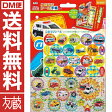 【クロネコDM便 全国送料無料】 トミカ ごほうびシール手帳セット b100