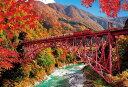 300ピース ジグソーパズル 紅葉の黒部峡谷とトロッコ電車(26x38cm)(33-105)[ビバリ