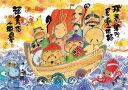 玩具, 興趣, 遊戲 - ジグソーパズル 108ピース 御木幽石 金雲七福神(18.2x25.7cm)(108-790) ビバリー 梱60cm t102
