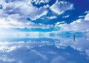 風景 500ピース ジグソーパズル めざせ! パズルの達人 世界の絶景 天空の鏡ウユニ塩湖-ボリビア (38x53cm)(05-093)[エポック社] t107