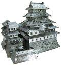 立体パズル メタリックナノパズル 姫路城 T-MN-049(T-MN-049)[テンヨー] t106