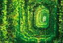 風景 300ピース ジグソーパズル 恋のトンネル(26x38cm)(33-112)[ビバリー] t102