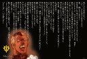 機動戦士ガンダム 1000ピース ジグソーパズル 機動戦士ガンダム ガルマ・ザビ追悼演説-ギレン・ザビ総師-(49x72cm)(81-105)[ビバリー] t1...