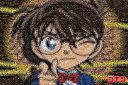 【あす楽】名探偵コナン 1000ピース ジグソーパズル 名探偵コナン モザイクアート(50x75cm)(11-545s)[エポック社] t101