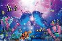 【お買い物マラソン POINT5倍】ジグソーパズル 1000ピース ラッセン プレシャスラブII 光るパズル(50x75cm)(13-016) エポック社 梱80cm..