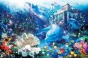 1500ピース ジグソーパズル パズルの達人 ラッセン エウレカ 光るパズル スモールピース(50x75cm)(14-303)[エポック社] 【05P03Dec16】t108