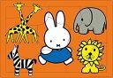 子供向けパズル 9ピース 子供向けパズル ミッフィー・どうぶつランド ピクチュアパズル【100】(26-907)[アポロ社] t103