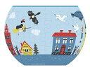 【あす楽】立体パズル 80ピース ジグソーパズル アートボウルジグソー 魔女の宅急便 巡るコリコの街(AT8-03)[エンスカイ] t102