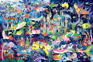 1000ピース 光るジグソーパズル めざせ! パズルの達人 ホラグチカヨ 海底王国の宝探し(50x75cm)(12-046)[エポック社] t101
