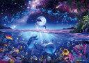 【あす楽】 3000ピース 光るジグソーパズル 究極パズルの達人 ラッセン 星に願いを スモールピース(73x102cm)(21-701)[エポック社] t10...