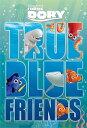 ジグソーパズル 99ピース ディズニー ファインディング ドリー トゥルー・ブルー プチライト (10x14.7cm) (99-405) やのまん 梱60cm t102