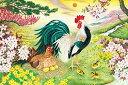 1000ピース ジグソーパズル 開運 金鶏図(50x75cm)(1000-792)[アップルワン] t102