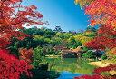 風景 1000ピース ジグソーパズル 彦根城と秋の玄宮園(49x72cm)(51-225)[ビバリー
