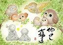 【あす楽】 500ピース ジグソーパズル 恵雪 仲よし七福ろう(38x53cm) (500-237)[アップルワン] t101