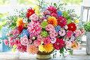 花 1000ピース ジグソーパズル ワンダフル ダリア(50x75cm)(1000-794)[アップルワン] t102の画像