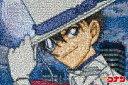 名探偵コナン 1000ピース ジグソーパズル 名探偵コナン 怪盗キッド モザイクアート(50x75cm)(11-566s)[エポック社] t103