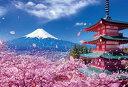 風景 300ピース ジグソーパズル 世界遺産 富士と桜舞う浅間神社(26x38cm)(33-126)