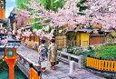 風景 300ピース ジグソーパズル めざせ! パズルの達人 桜の巽橋—京都(26x38cm) (25-138)[エポック社] t102