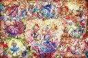 【あす楽】 1000ピース ジグソーパズル めざせパズルの達人・おにねこ アリスの物語(11-567)[エポック社] t102